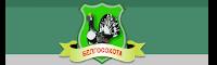 Охотохозяйственное республиканское унитарное предприятие «Белгосохота»