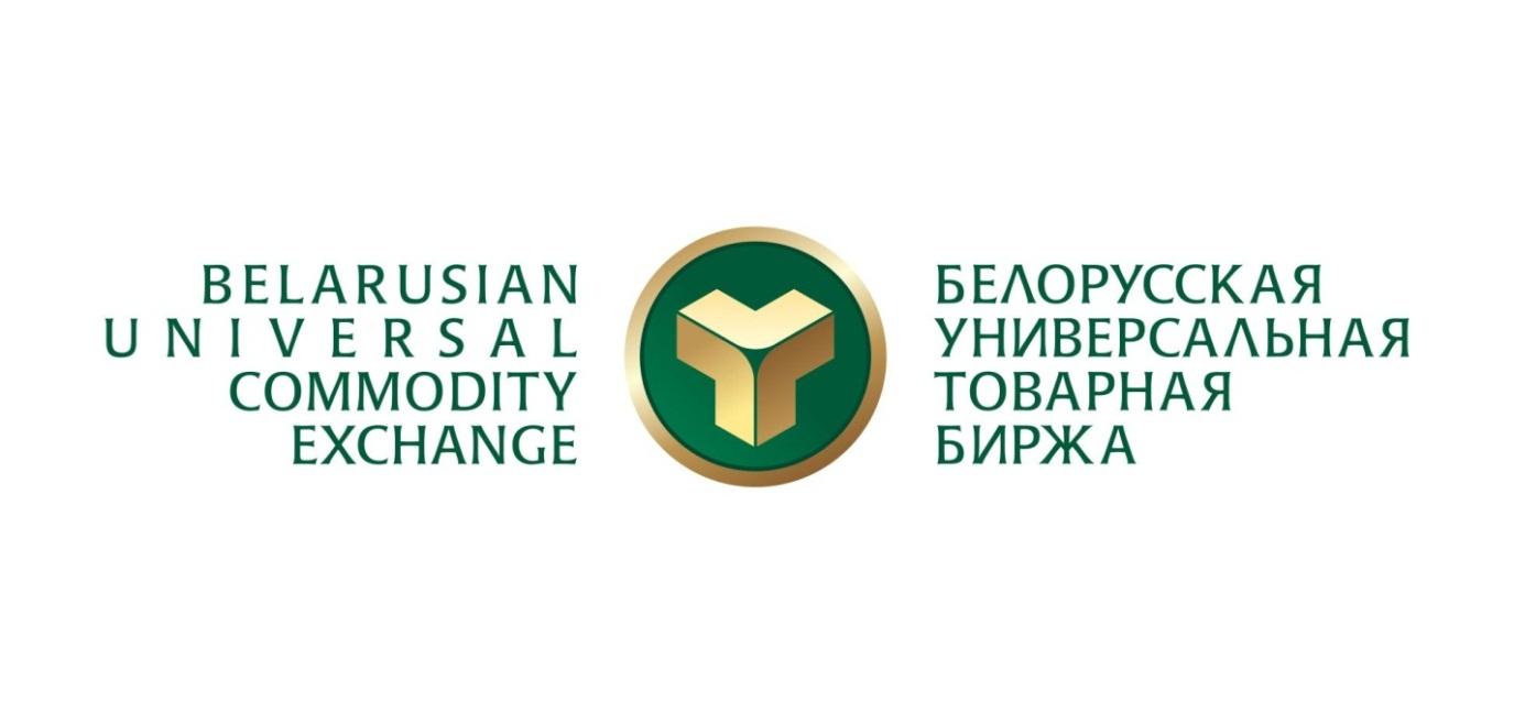 Белорусская универсальная товарная биржа